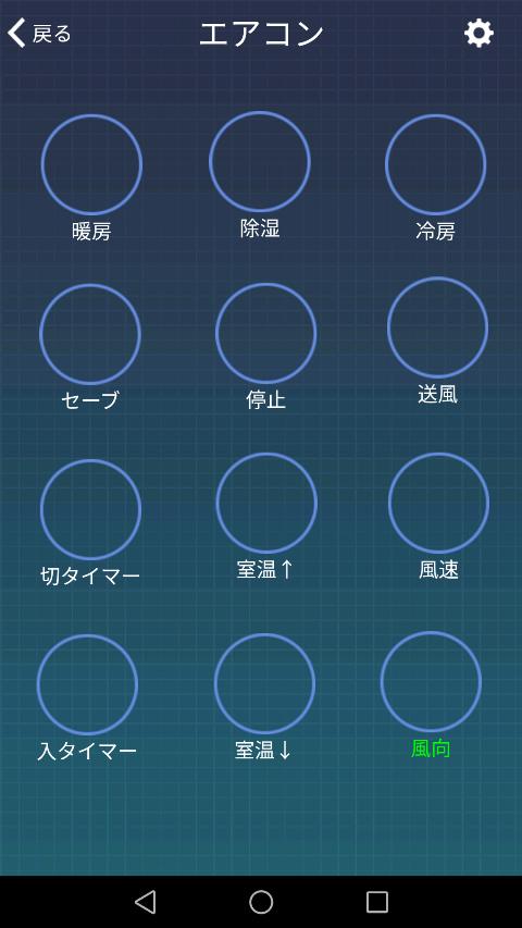 Screenshot_20180107-214800.png